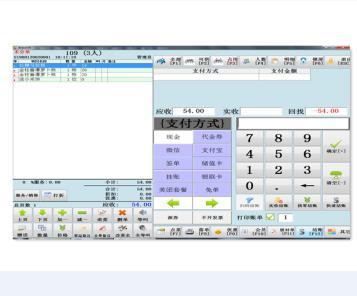 广州餐饮管理系统适用范围