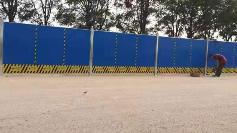 北京建筑围挡出售