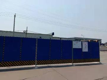 北京大型围挡彩钢板围挡
