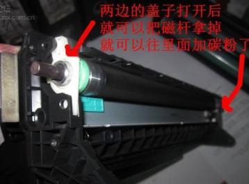 长沙打印机设备维修硒鼓加粉