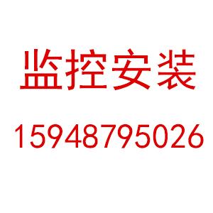 吉林省中岳光泰科技有限公司