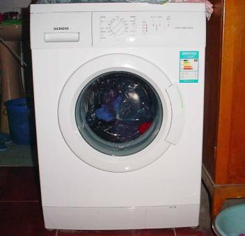 北海全自动洗衣机维修