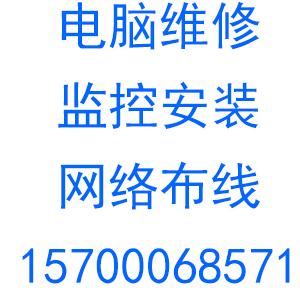 杭州经济技术开发区魁才电脑商行