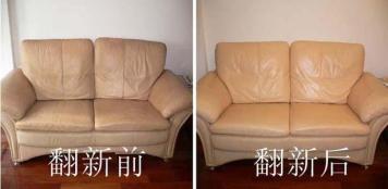 广东河源低价沙发翻新服务