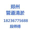 郑州聚合清洁服务有限公司