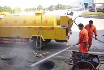 化粪池污水溢出找我们郑州管道清淤解决