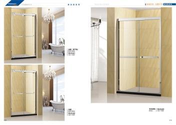 哈尔滨美观大气的淋浴房