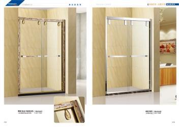哈尔滨地区出售各种淋浴房