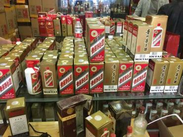 辨别干邑酒较常见的几种方法