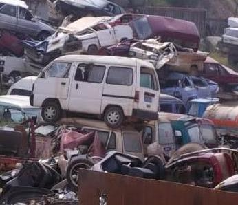 南京车辆报废补贴领取流程