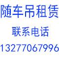 武汉市江夏区松松货运部