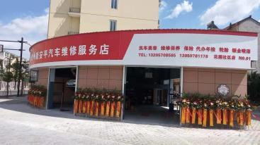 衢州24小时汽车修理