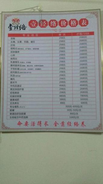 广州经络调理、砭石刮痧有什么用