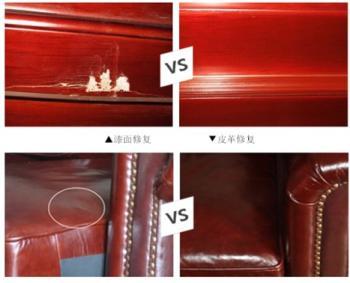 温州专业各种高档木质家具补漆维修翻新