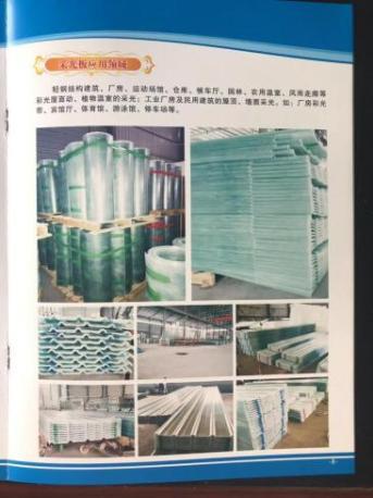 湖北武汉树脂瓦种类怎么分