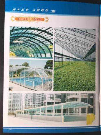 湖北武汉玻璃钢透明瓦为平改坡项目拟定的选择