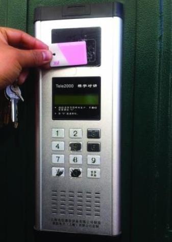 鲁班界首开锁设备齐全完善