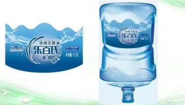 扬州前源桶装水配送各种纯净水、山泉水、矿泉水
