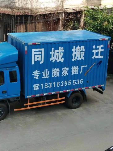 惠州正规专业搬家