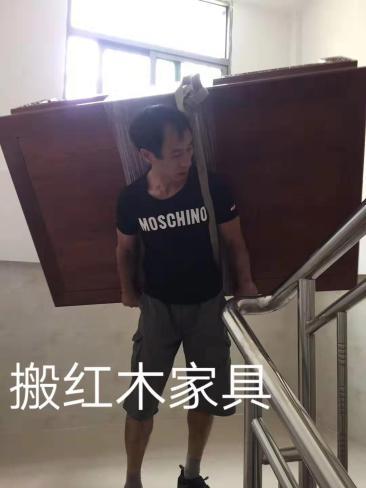 搬运大型贵重物品要怎么做好保护措施