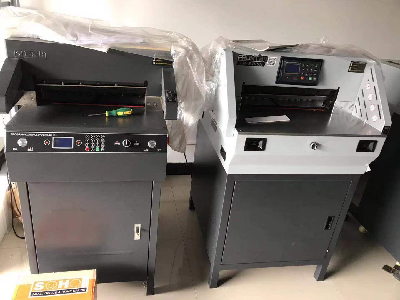 德清低价维修各种复印机