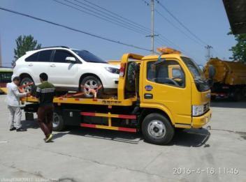齐齐哈尔市24小时拖车救援电话