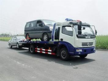 齐齐哈尔市7*24小时道路救援服务