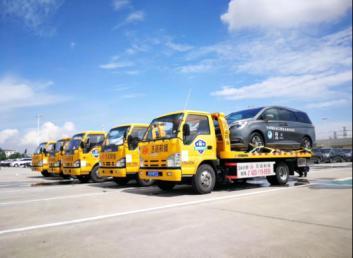 齐齐哈尔市速度快捷的拖车救援公司