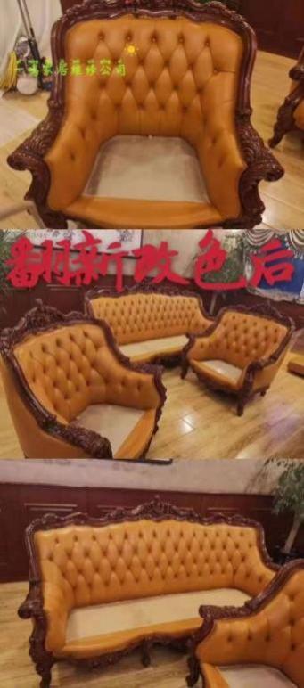 沙发翻新怎么做