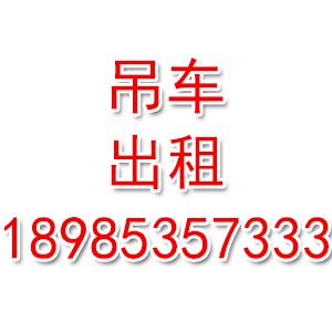 贵州织黔吊装工程机械责任有限公司