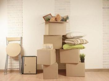 搬家五行 搬迁时尽量怎么选日子