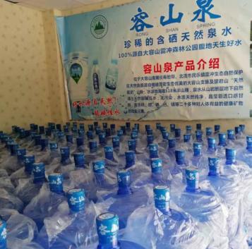 兴宁区桶装水配送