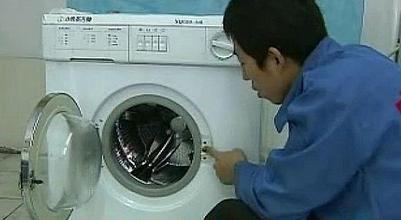 广元洗衣机维修常见故障