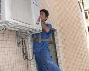 广元家电维修之专业空调维修项目