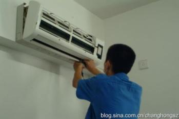 广元24小时在线的家电维修服务