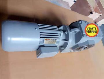 1100小型减速箱,SA97DRE80M4蜗轮减速机