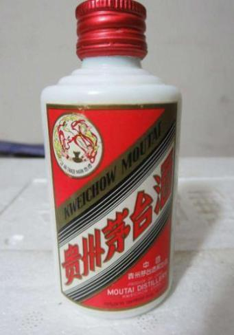 安阳茅台酒回收