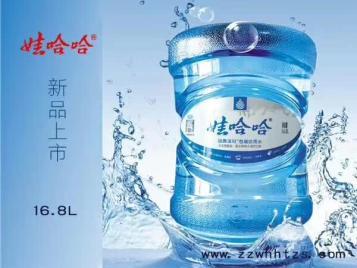 洛阳桶装水价格
