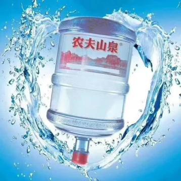 洛阳桶装水配送水站