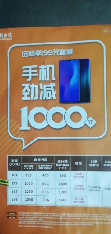 香洲电信宽带安装为您解决各种宽带疑难杂症
