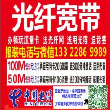 香洲区宽带安装以优质的服务获得广大客户青睐