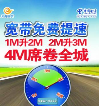 香洲畅达电信宽带安装服务快捷高效