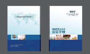 柳州画册设计编辑