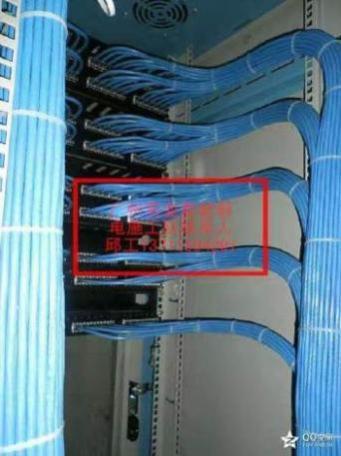 广州弱电工程 网络维护/布线 广州机房建设