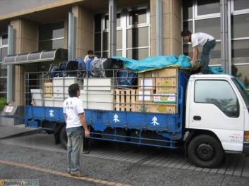 我们的搬迁服务有哪些