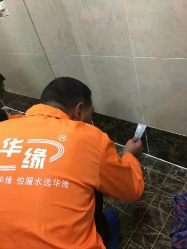 重庆地区专业提供厨房免砸砖补漏防水