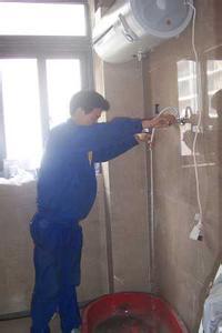 蚌山热水器维修原厂配件