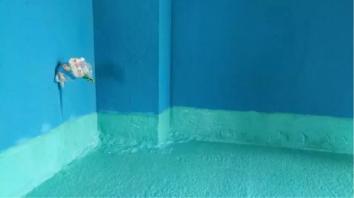 防水涂料的特点