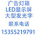 浙江奇彩广告有限责任公司