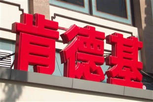 嘉兴专业设计大型发光字服务